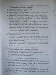 img_23111